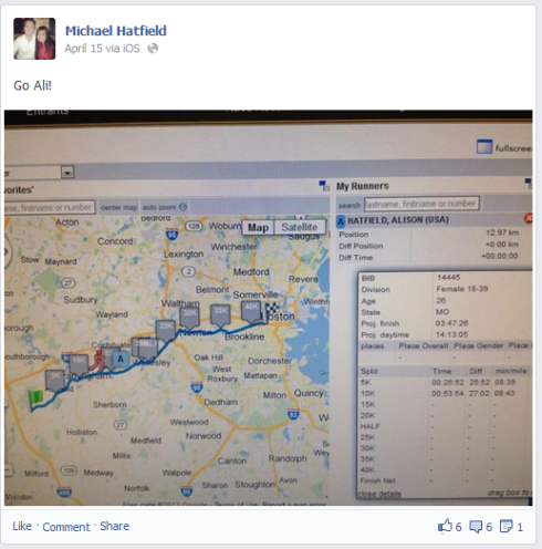 My brother was tracking us! Loved how it showed us as little runners!